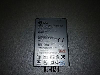 АКБ для LG BL-41ZH.jpg