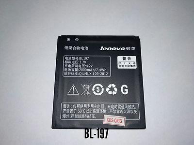 АКБ для Lenovo BL197.jpg