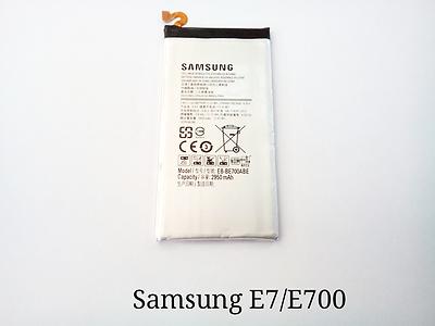 АКБ для Samsung E7.png
