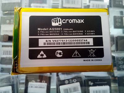 АКБ для Micromax AQ5001.jpg