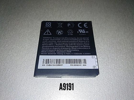 АКБ для HTC A9191 Desire HD