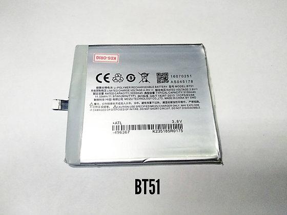 АКБ для Meizu BT51