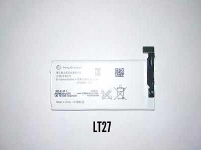 АКБ для Sony LT-27.png