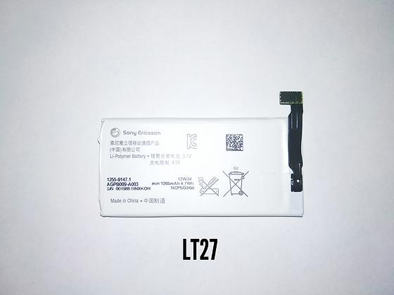 АКБ для Sony LT-27