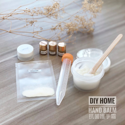 DIY HOME 套裝- 抗菌護手霜 30g
