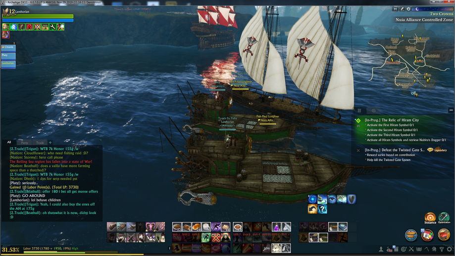 Amnesty Guild Archeage Unchained Fishing