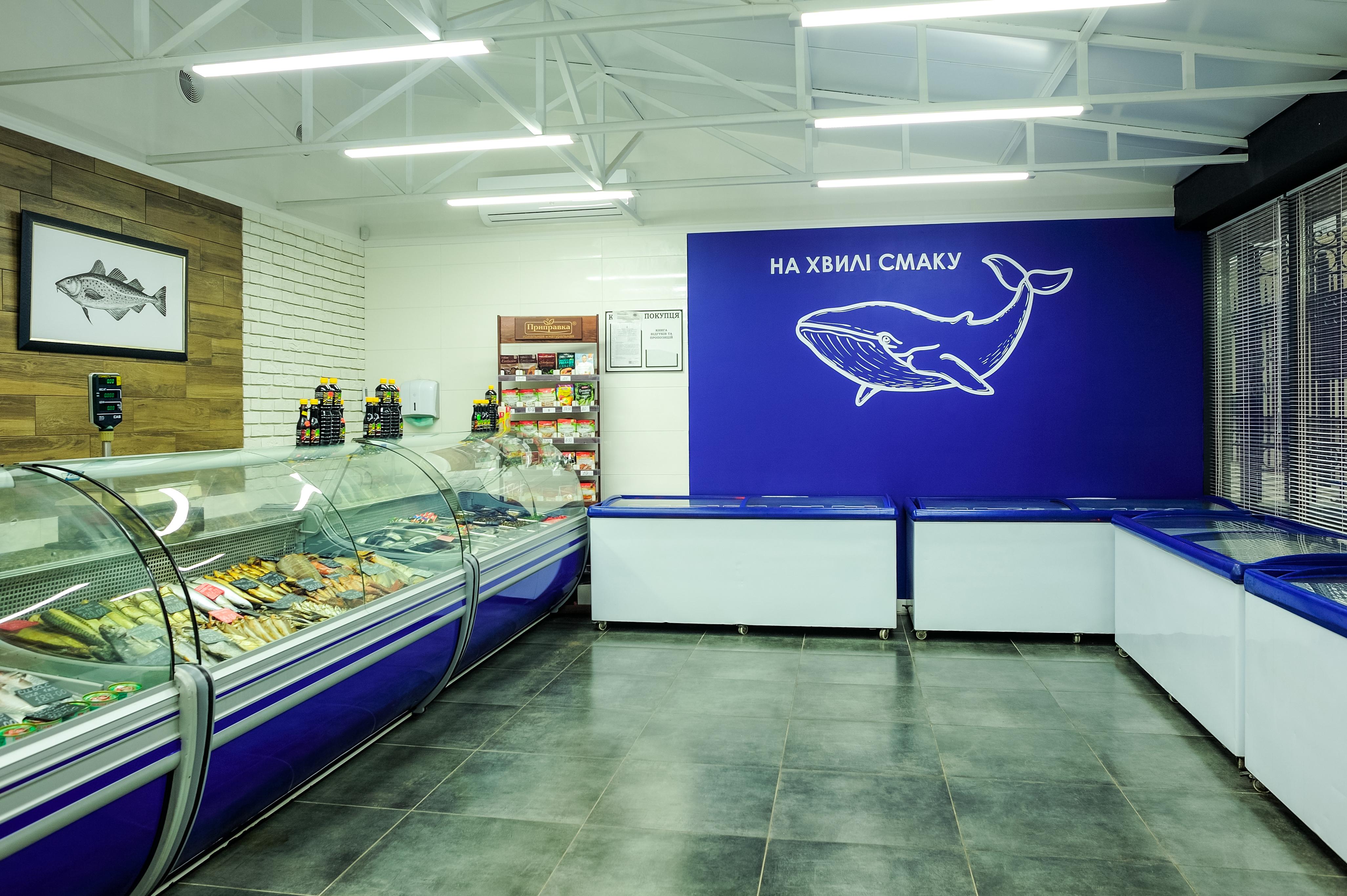 магазин белых китов_003