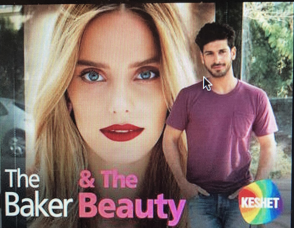 BAKER AND THE BEAUTY