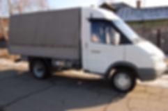 Недорогое грузовое такси в красноярске о