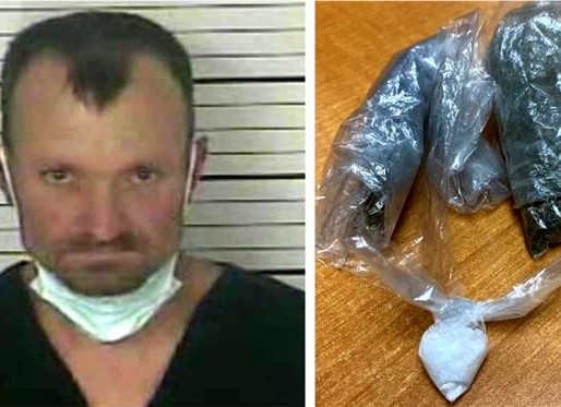 Pineville man arrested in Leslie County for drugs after traffic stop