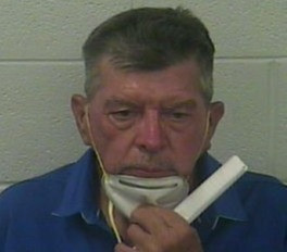 A Barbourville man is in custody after a road-rage incident charged with attempted murder