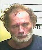 Middlesboro man arrested for attempted home invasion and threatening to a kill woman and police