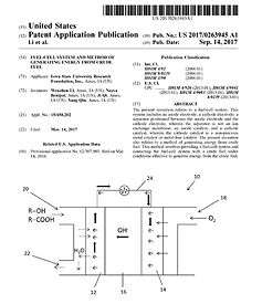 Patent 1-fuel cell.jpg