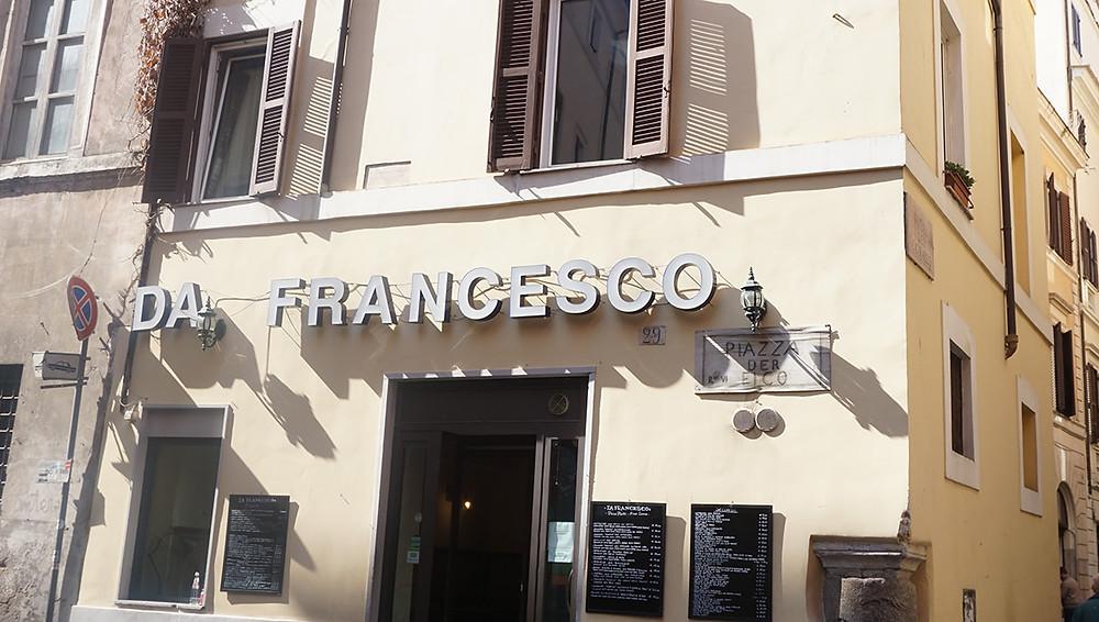פיצה ברומא