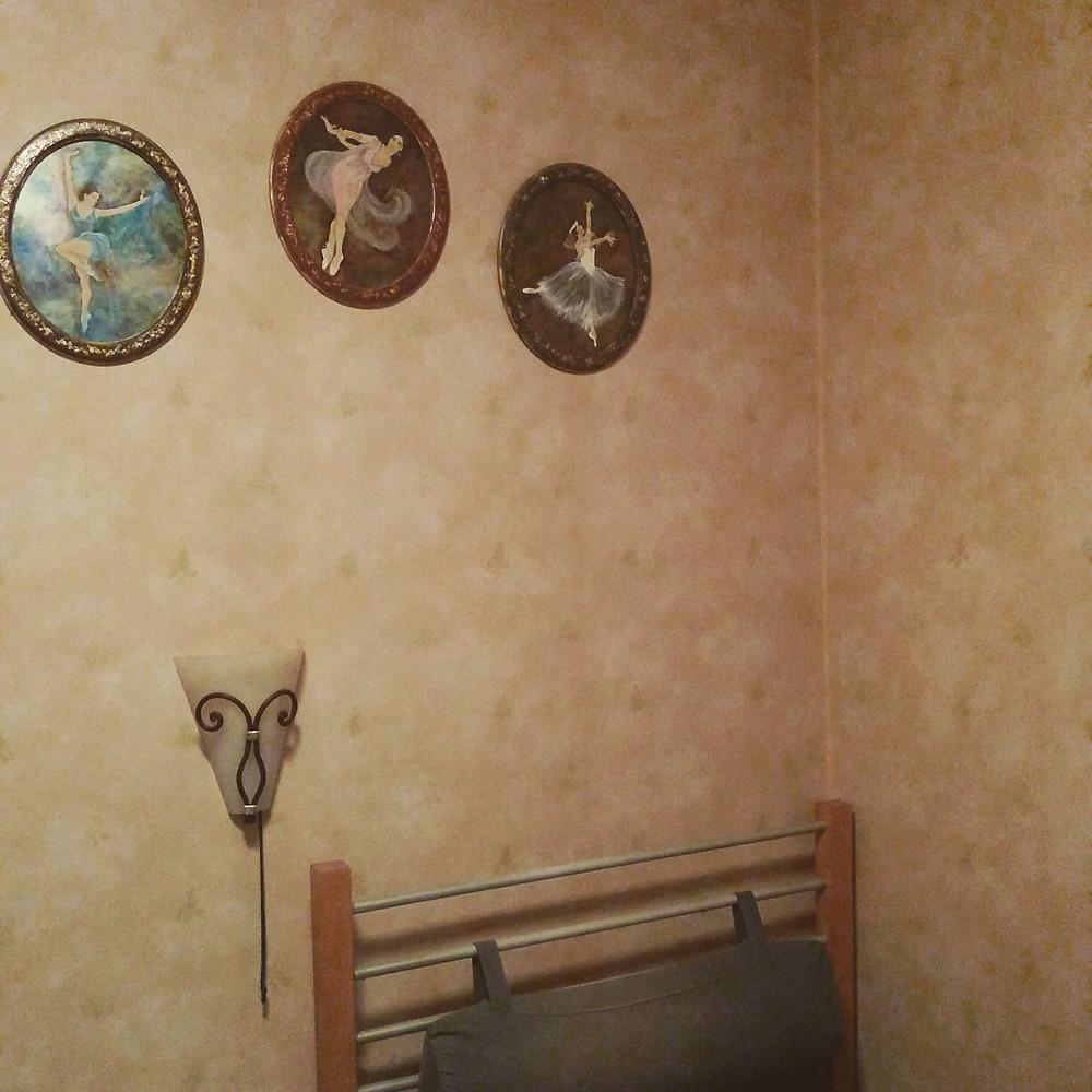 החדר שלי בבית של ההורים