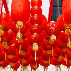 Crown Lunar New Year 2021