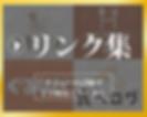 リンク集アイコン