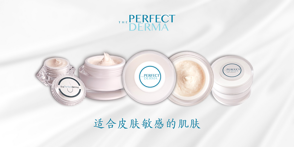 The cream suitable for sensitive skin (4