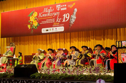kolej uniti diploma program 2018