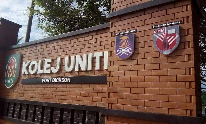 Kolej Uniti Port Dickson