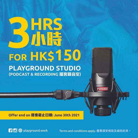 playground_website_ad_dbs_s.jpg