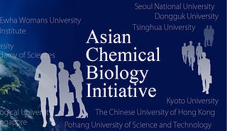 Mugesh has been invited to join the Asian Chemical Biology Initiative