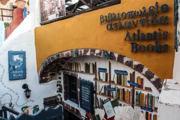 חנויות הספרים היפות ביותר בעולם - AT