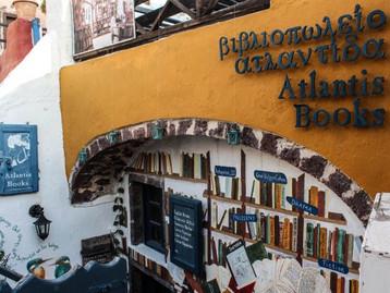 חנויות הספרים היפות ביותר בעולם - ATLANTIS BOOKS ON SANTORINI