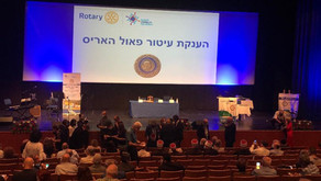 רוטרי הוד הכרמל – ערב שכולו הוקרה למען אישים פורצי דרך בחברה הישראלית