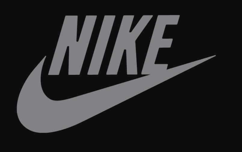 המותג הבינלאומי NIKE פתח אתר מכירות