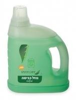 נוזל כביסה ומרכך כביסה אקולוגי Green