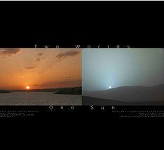 TwoWorlds - One Sun.jpg