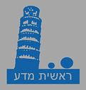 Reshit Mada Logo w Bckgrnd.jpg