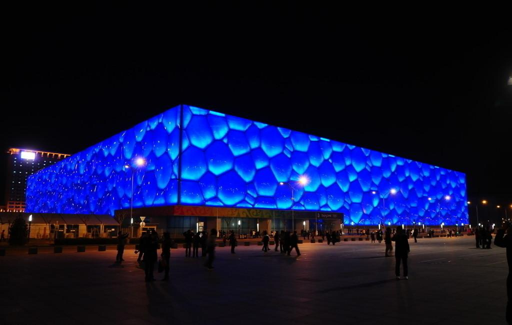 Estadio Cubo de Agua