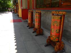 Templo Lama