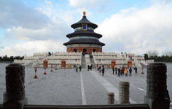 Templo del Cielo 1