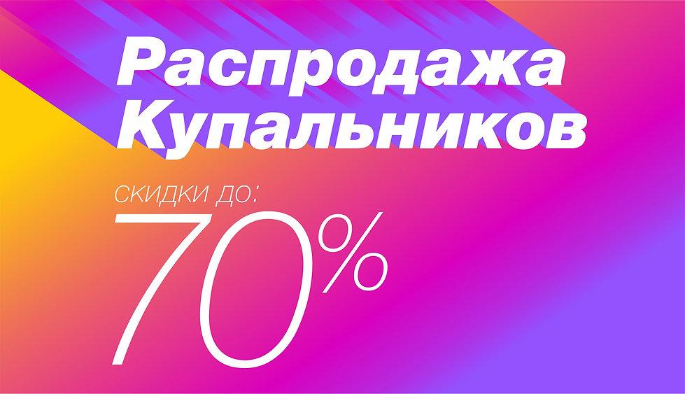 Банер на сайт.jpg