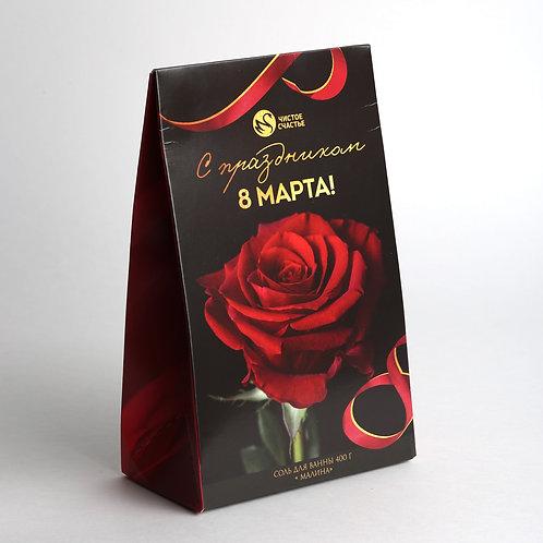 """Соль для ванны """"С 8 марта!"""" при покупке от 500р."""