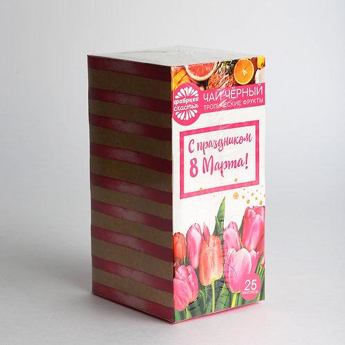 Чай черный тропические фрукты в подарок от 500р.