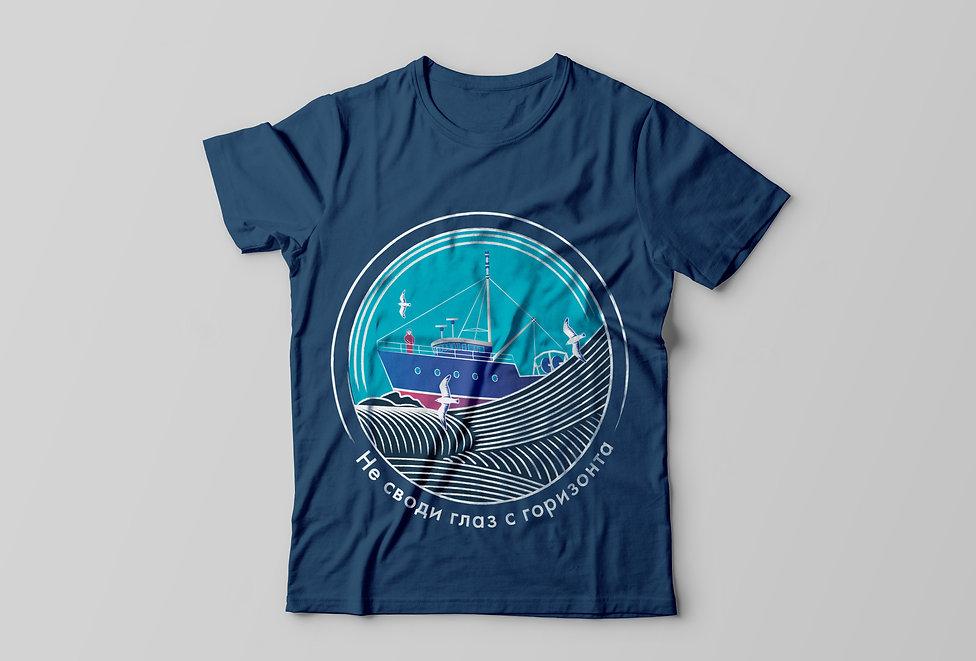 Моряк-Не-своди-глаз-с-горизонта-майка-24