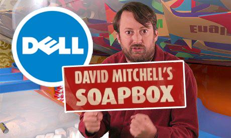 DELL | Soapbox