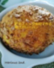 小野塚さんカレーパン.png