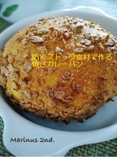 5/28(木)10:00~マリヌスセカンド(オンライン)