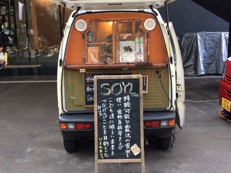新潟:SOYL cafe(新潟県三条市)