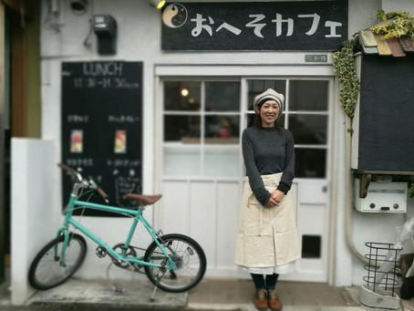 東京:おへそカフェ(世田谷区 千歳烏山 )
