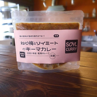 soylカフェ2.jpeg
