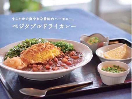 Sumida River Kitchen.スミダリバーキッチン(墨田区 浅草駅)