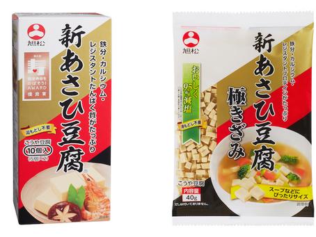 旭松食品(株)様が、#タグ付き投稿の数に応じて寄付