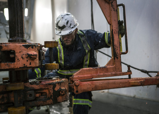 Gore Oil Rig