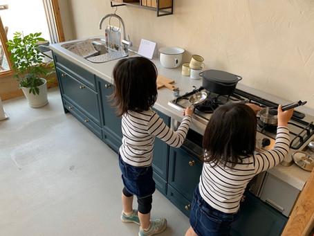 おうち時間の愉しいキッチン